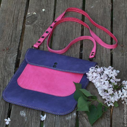 Сумочка из натуральной кожи, яркая сумка, красивая сумка, купить сумку на лето, сумка из толстой кожи, фиолетовая сумка, женская сумочка. Мастер Сечкина Юлия http://www.livemaster.ru/v-dome-radosti