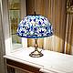 Настольная лампа «АДАЖИО», Тиффани, стекло, D – 40 см, 600 деталей.