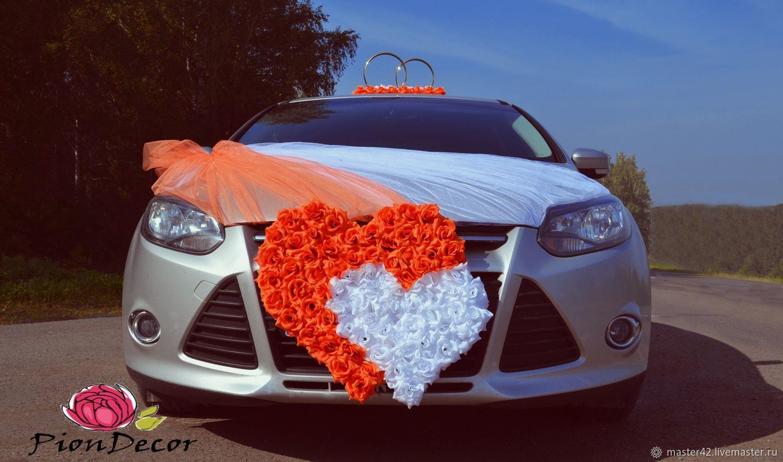Свадебные украшения на авто в оранжевом цвете  № 24, Аксессуары, Кемерово,  Фото №1