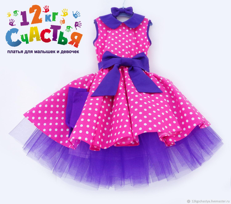 55bef677d54 Платье для девочки
