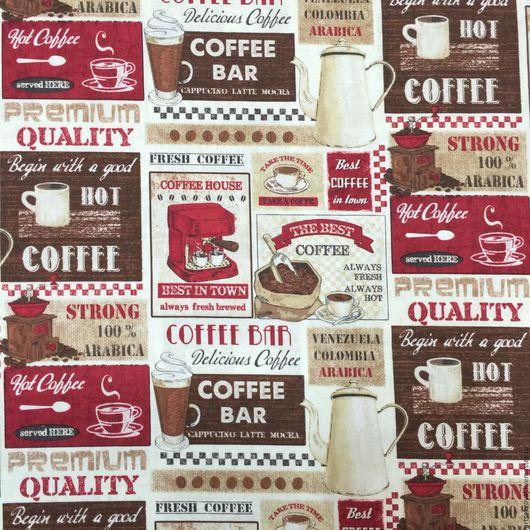 """Шитье ручной работы. Ярмарка Мастеров - ручная работа. Купить Ткань """"Coffee Bar"""". Handmade. Бордовый, кухня, кофе"""