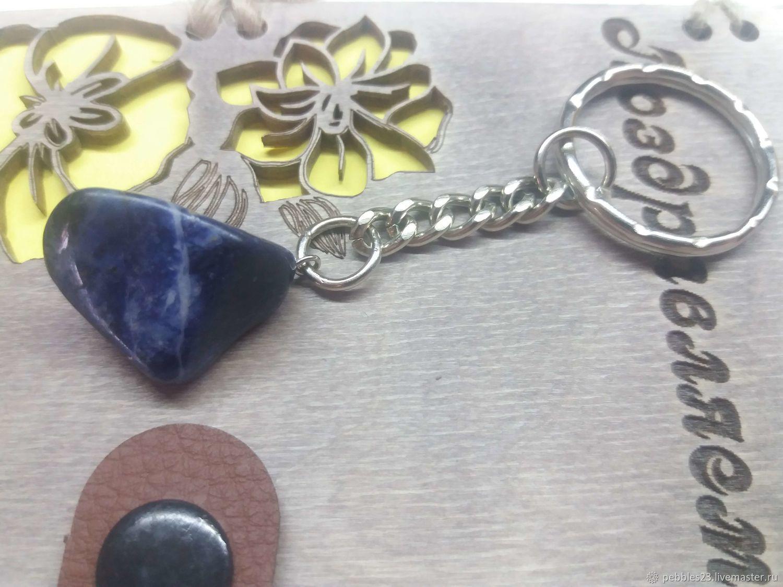 Брелок для ключей из Содалита, Брелок, Краснодар,  Фото №1