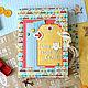 мамин блокнот, мамин дневник, блокнот молодой мамочки, блокнот в мягкой обложке, фотоальбом, альбом для фотографий, детский фотоальбом, подарок новорожденному, подарок на рождение мальчика, детский бл