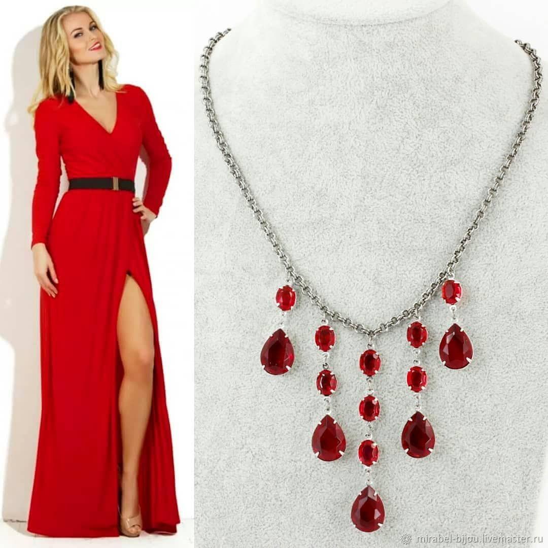 Красное Платье Какая Бижутерия