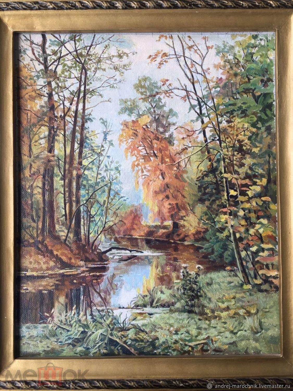 Осень в Павловском парке Копия с картины И.И. Шишкина худ ...
