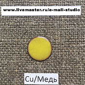 Материалы для творчества handmade. Livemaster - original item Enamel EFCO blind Sunny yellow No. №1110 ground 10 grams. Handmade.