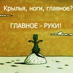 Екатерина (KDesing) - Ярмарка Мастеров - ручная работа, handmade