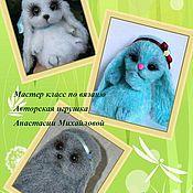"""Куклы и игрушки ручной работы. Ярмарка Мастеров - ручная работа Мастер класс """"Крольчонок"""". Handmade."""