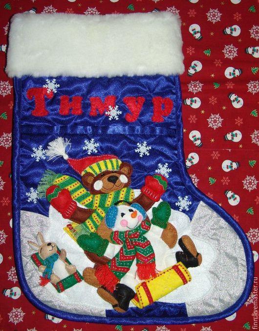 Персональные подарки ручной работы. Ярмарка Мастеров - ручная работа. Купить Именной новогодний сапожок. Handmade. Ярко-красный