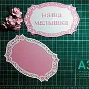 Материалы для творчества handmade. Livemaster - original item Cutting scrapbooking Frames, cards, letters,cutting. Handmade.