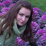 Ирина Мещерякова (tolkouvas) - Ярмарка Мастеров - ручная работа, handmade