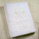 Имя на полотенце 70х140 с процветшим крестом