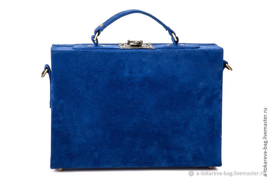 """Авторский чемоданчик вышитый бисером """" «la dame a la mode»"""""""