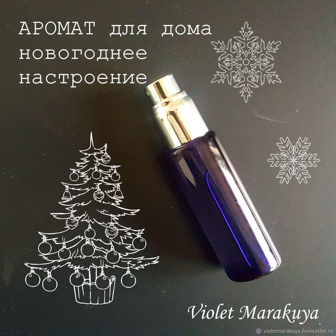 """Аромат """"Новогоднее настроение"""", Ароматический диффузор, Саратов,  Фото №1"""
