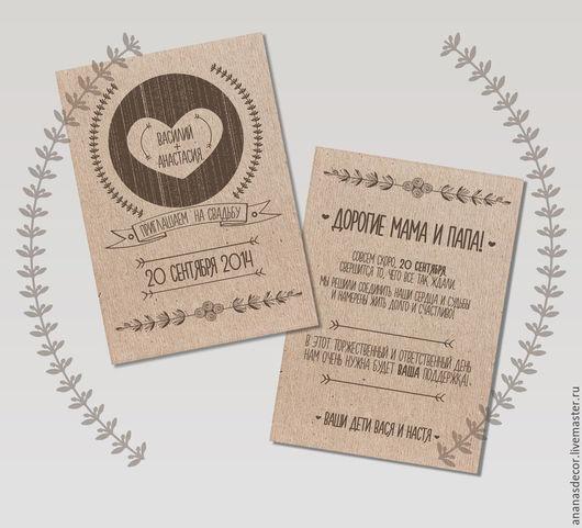 Свадебные аксессуары ручной работы. Ярмарка Мастеров - ручная работа. Купить Приглашения на свадьбу. Handmade. Приглашения на свадьбу, приглашения свадебные