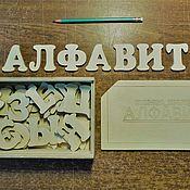 Куклы и игрушки ручной работы. Ярмарка Мастеров - ручная работа Алфавит из дерева. Handmade.