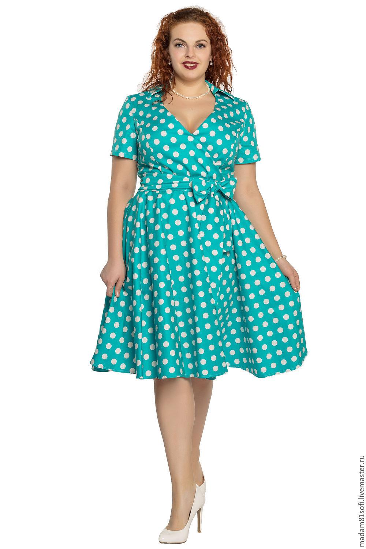 b058c5745f8 Платье ретро Катрин бирюза 52-64 размеры – купить в интернет ...