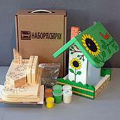 """Куклы и игрушки ручной работы. Ярмарка Мастеров - ручная работа Кормушка для птиц """"Подсолнух"""" (набор-конструктор с красками). Handmade."""