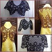 """Одежда ручной работы. Ярмарка Мастеров - ручная работа Болеро""""Фигаро"""" тёмное. Handmade."""