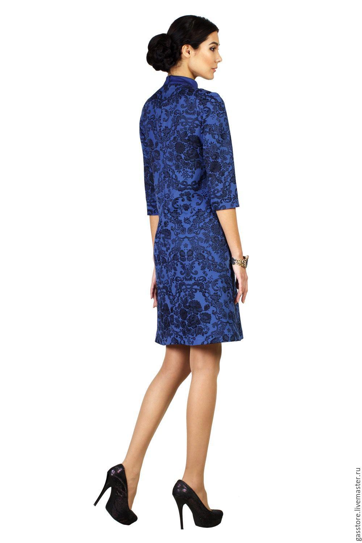Купить платье магазины владивосток