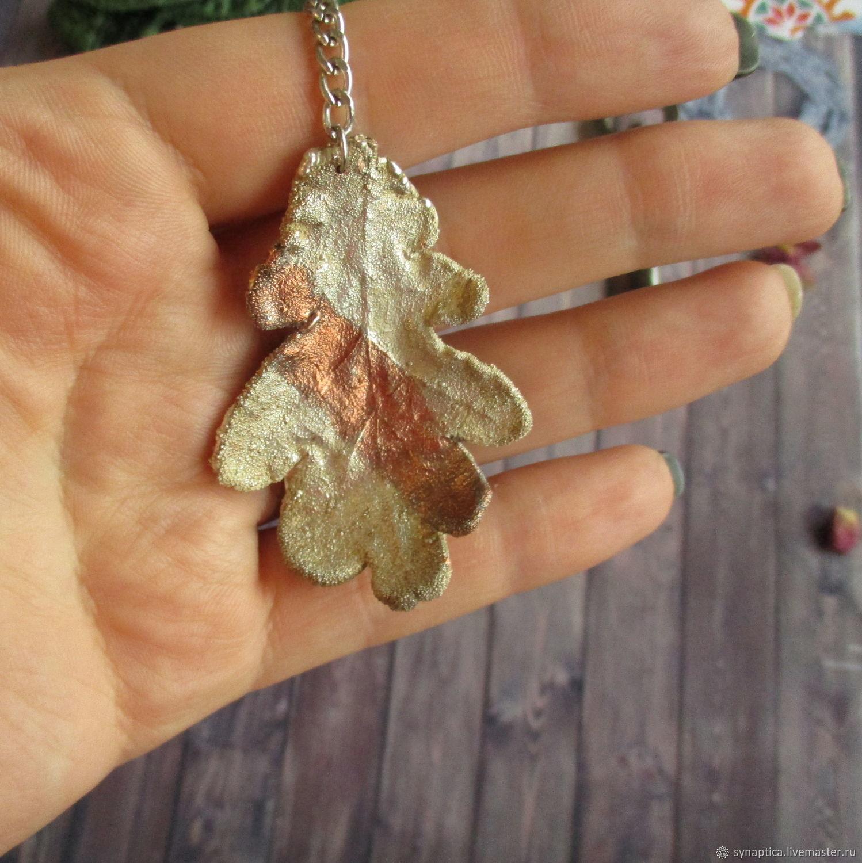 Брелок для ключей дубовый лист с серебрением