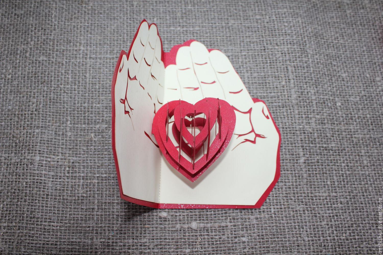 Открытки своими руками сердце в ладошках