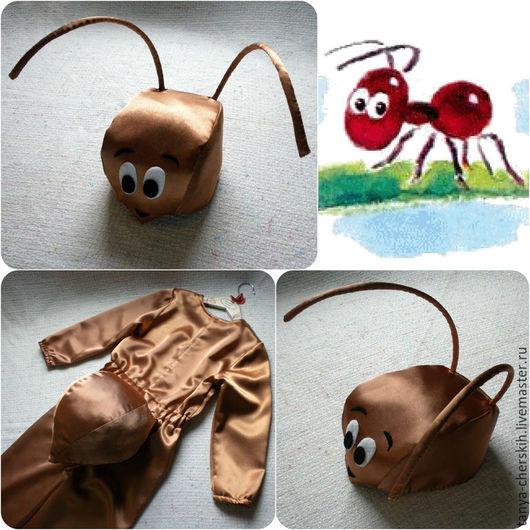 Детские карнавальные костюмы ручной работы. Ярмарка Мастеров - ручная работа. Купить Муравей костюм детский новогодний, муравьишка. Handmade.