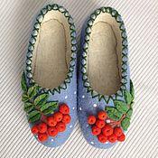 Обувь ручной работы. Ярмарка Мастеров - ручная работа валяные тапочки Зимняя рябина. Handmade.