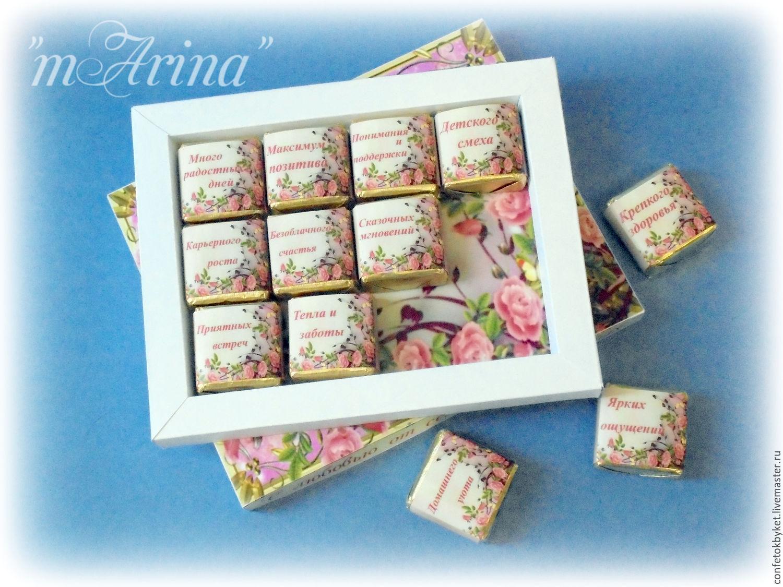 Коробочки для конфет своими руками день рождение