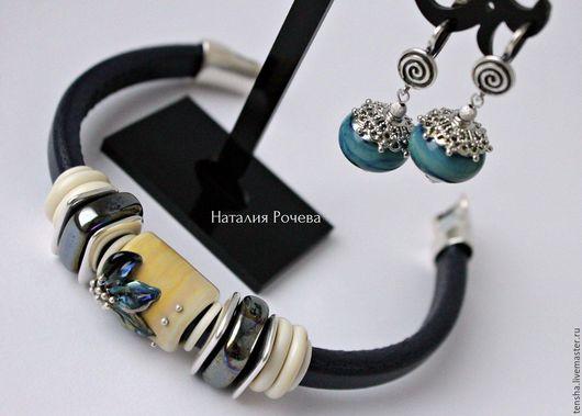 Комплекты украшений ручной работы. Ярмарка Мастеров - ручная работа. Купить Комплект регализ браслет и серьги. Handmade. Тёмно-синий