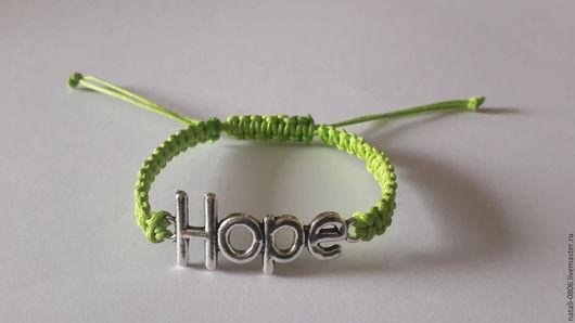 браслет `Надежда`