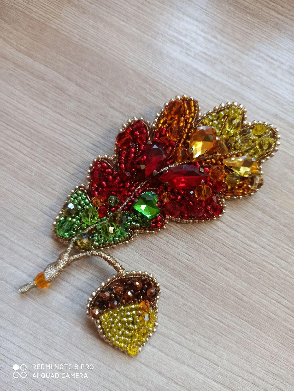 Брошь из бисера и кристаллов Дубовый лист, Брошь-булавка, Новосибирск,  Фото №1