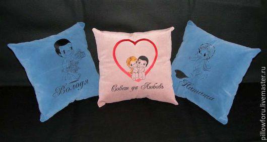 Декоративная подушка с вышивкой в подарок по любому поводу и случаю.