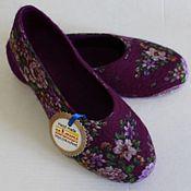 """Обувь ручной работы. Ярмарка Мастеров - ручная работа Тапочки """" Южное солнце"""". Handmade."""