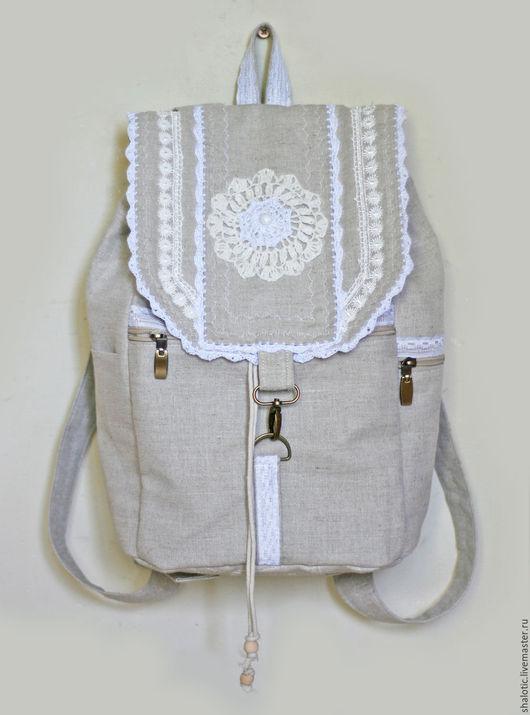 Льняной рюкзак, рюкзак для прогулок, текстильный рюкзак, этно рюкзак, бохо рюкзак, автор Юлия Льняная сказка