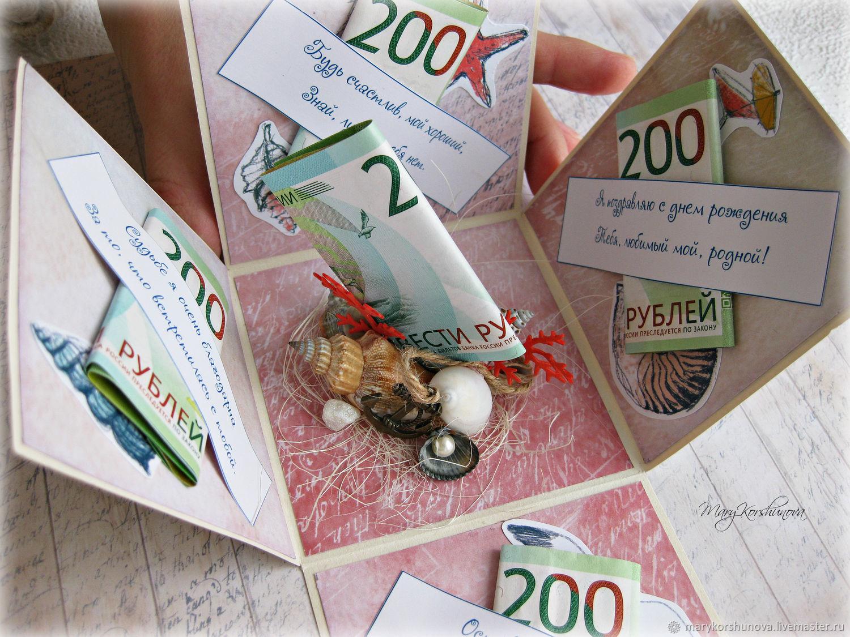 Подарочные наборы ручной работы. Ярмарка Мастеров - ручная работа. Купить Волшебная коробочка Magic Box. Handmade. Подарок девушке