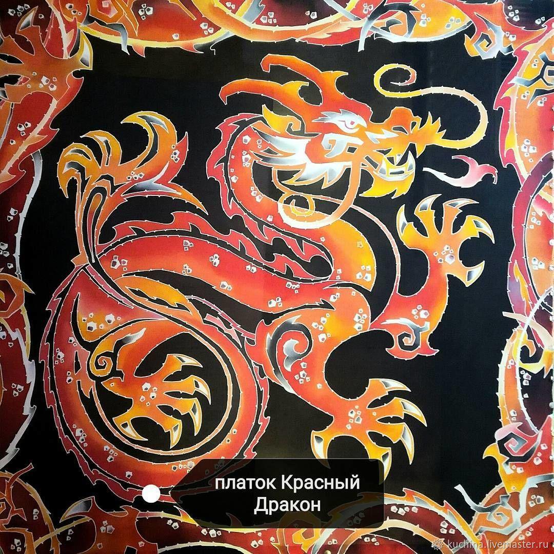 6115ee59b Shawls & Warm Stoles handmade. Livemaster - handmade. Buy Batik scarf 'Chinese  Dragon · ` ...
