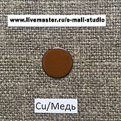 Материалы для творчества handmade. Livemaster - original item Enamel EFCO deaf Terracotta No. №1116 ground 10 grams. Handmade.