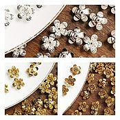 Фурнитура ручной работы. Ярмарка Мастеров - ручная работа Шапочки для бусин, металлический цветок, цветы для вышивки. Handmade.