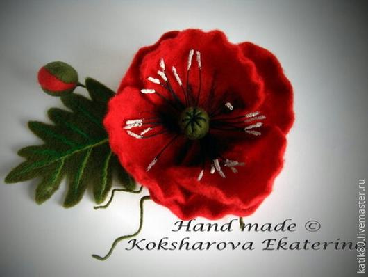 Броши ручной работы. Ярмарка Мастеров - ручная работа. Купить мак. Handmade. Брошь цветок, ярко-красный, валяние из шерсти
