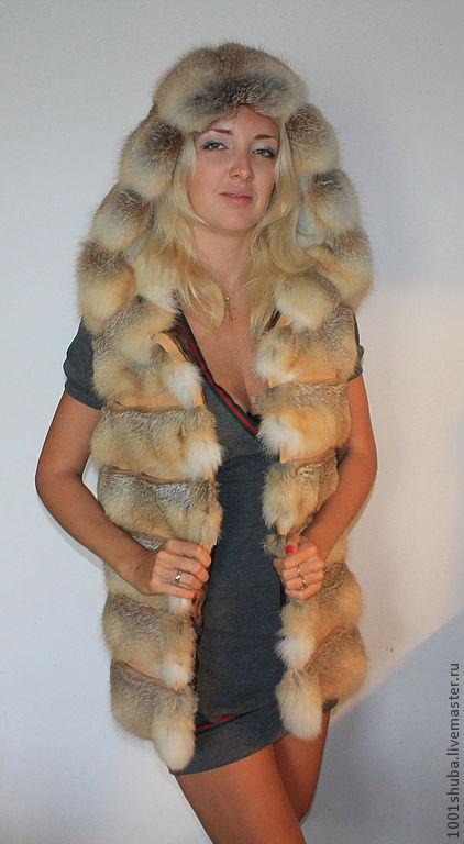 Меховой жилет из лисы,на молнии или крючках на выбор,длина 70 см, с большим капюшоном.Индивидуальный пошив изделия позволяет вам выбрать длину и прочие детали,срок пошива 5-7 дней,мех русский.Цена от