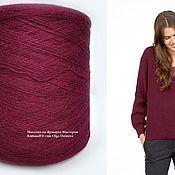 Материалы для творчества handmade. Livemaster - original item Yarn: Merino with Angora 70/30. Color Bordeaux.. Handmade.