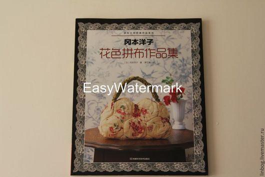 Обучающие материалы ручной работы. Ярмарка Мастеров - ручная работа. Купить Японский пэчворк. Handmade. Белый, шитье