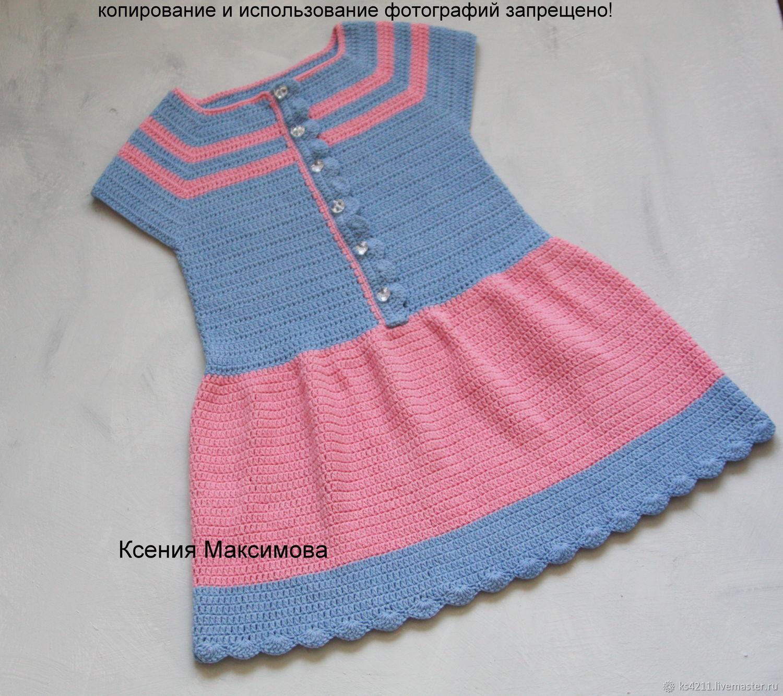 Платье Джина  размер 98