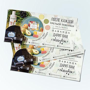 Дизайн и реклама ручной работы. Ярмарка Мастеров - ручная работа Флаер, листовка на заказ. Handmade.