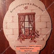 Подарки к праздникам ручной работы. Ярмарка Мастеров - ручная работа Благодарственное панно (разделочная доска). Handmade.