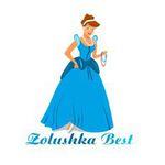 Zolushka Best - Ярмарка Мастеров - ручная работа, handmade