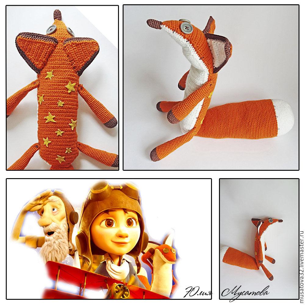 Сшить лиса из мультфильма маленький принц