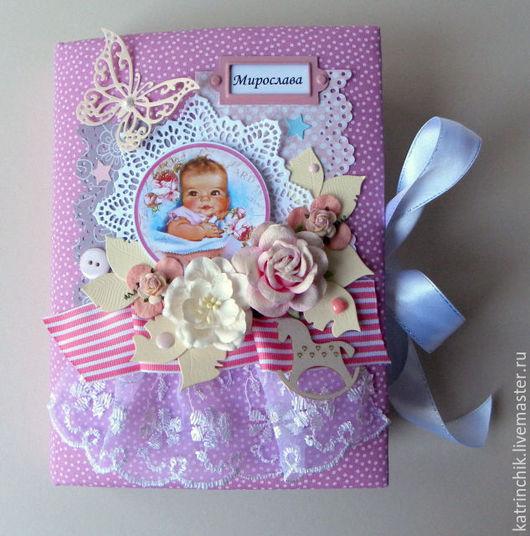 Подарки для новорожденных, ручной работы. Ярмарка Мастеров - ручная работа. Купить Мамин дневник-альбом для девочки. Handmade. Бледно-розовый