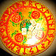Order YARILO runic circle ( mini-altar)for practice. Voluspa. Livemaster. . Altar of Esoteric Фото №3